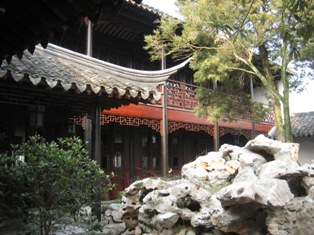 Old Suzhou Museum